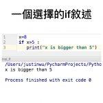 Python.066