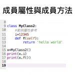 Python.073