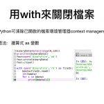Python.091