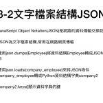 Python.092