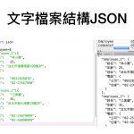 Python.093