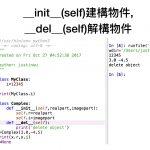 Python_class.006