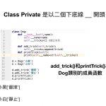 Python_class.015