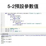 Python_function.009