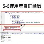 Python_function.010