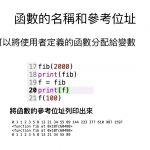 Python_function.017