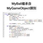 Python_game.023