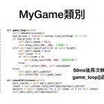 Python_game.030