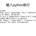 Python_interPreter.004