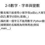 Python_interPreter.061