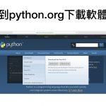 Python_windows_programming.008