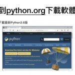 Python_windows_programming.023
