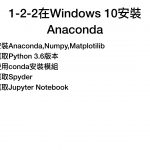 Python_windows_programming.033