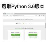Python_windows_programming.037