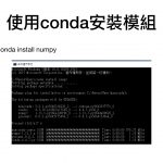 Python_windows_programming.043