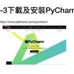 Python_windows_programming.050