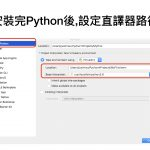 Python_windows_programming.052