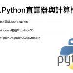 Python.024