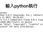 Python.025