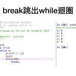 Python.062