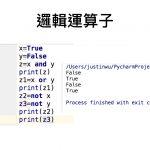 Python.064
