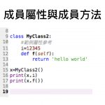 Python_class.004