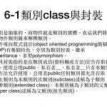 Python_class.007