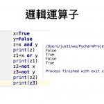 Python_control.017