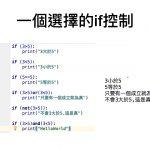 Python_control.020