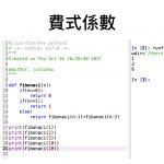 Python_function.007