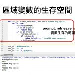 Python_function.012