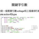 Python_function.021