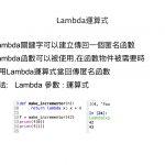 Python_function.027