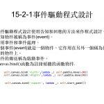 Python_game.016