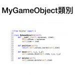 Python_game.022
