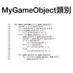 Python_game.024