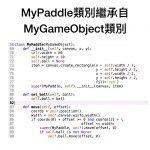 Python_game.025