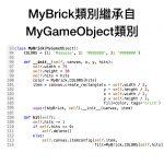 Python_game.026