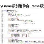 Python_game.027