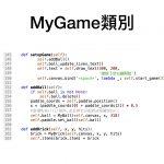 Python_game.028