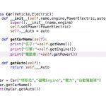 Python_inheritance.007