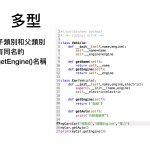 Python_inheritance.008