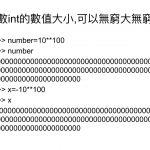 Python_interPreter.016