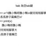 Python_interPreter.036