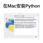 Python_windows_programming.009