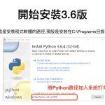 Python_windows_programming.024