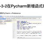 Python_windows_programming.055