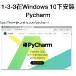 Python_windows_programming.058