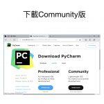 Python_windows_programming.059